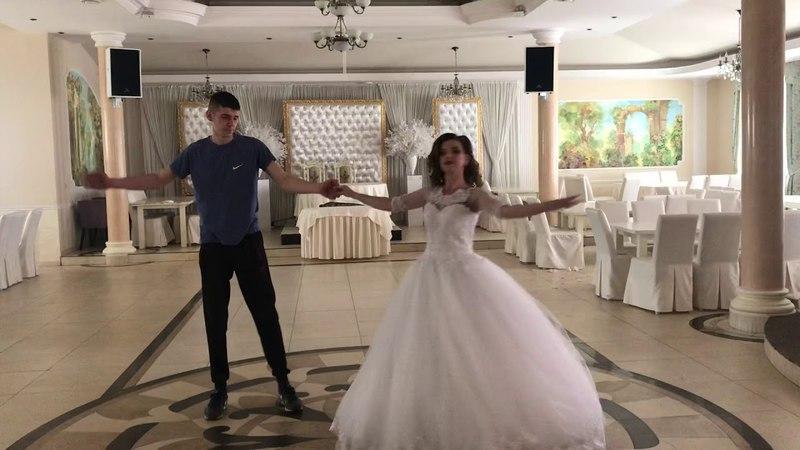 Робочі моменти Даші та Себастіана весільний танець,свадебный танец