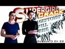 SUPERGIRL CRACK 3X22 AgentCorp