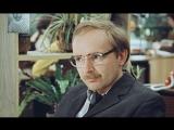 Облетают последние маки - Служебный роман, поет Андрей Мягков 1977 (А. Петров - Н. Заболоцкий)
