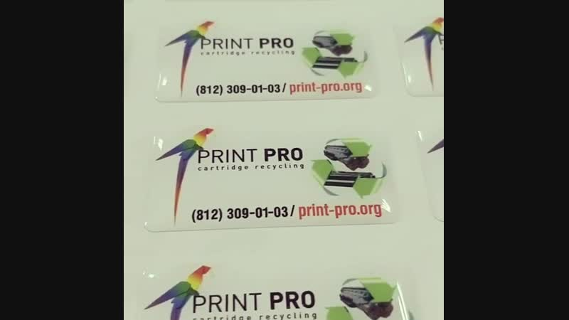 объемныенаклейки полимерныенаклейки смоляныенаклейки наклейкизаказать стикеры виниловыенаклейки плоттернаярезка наклейки