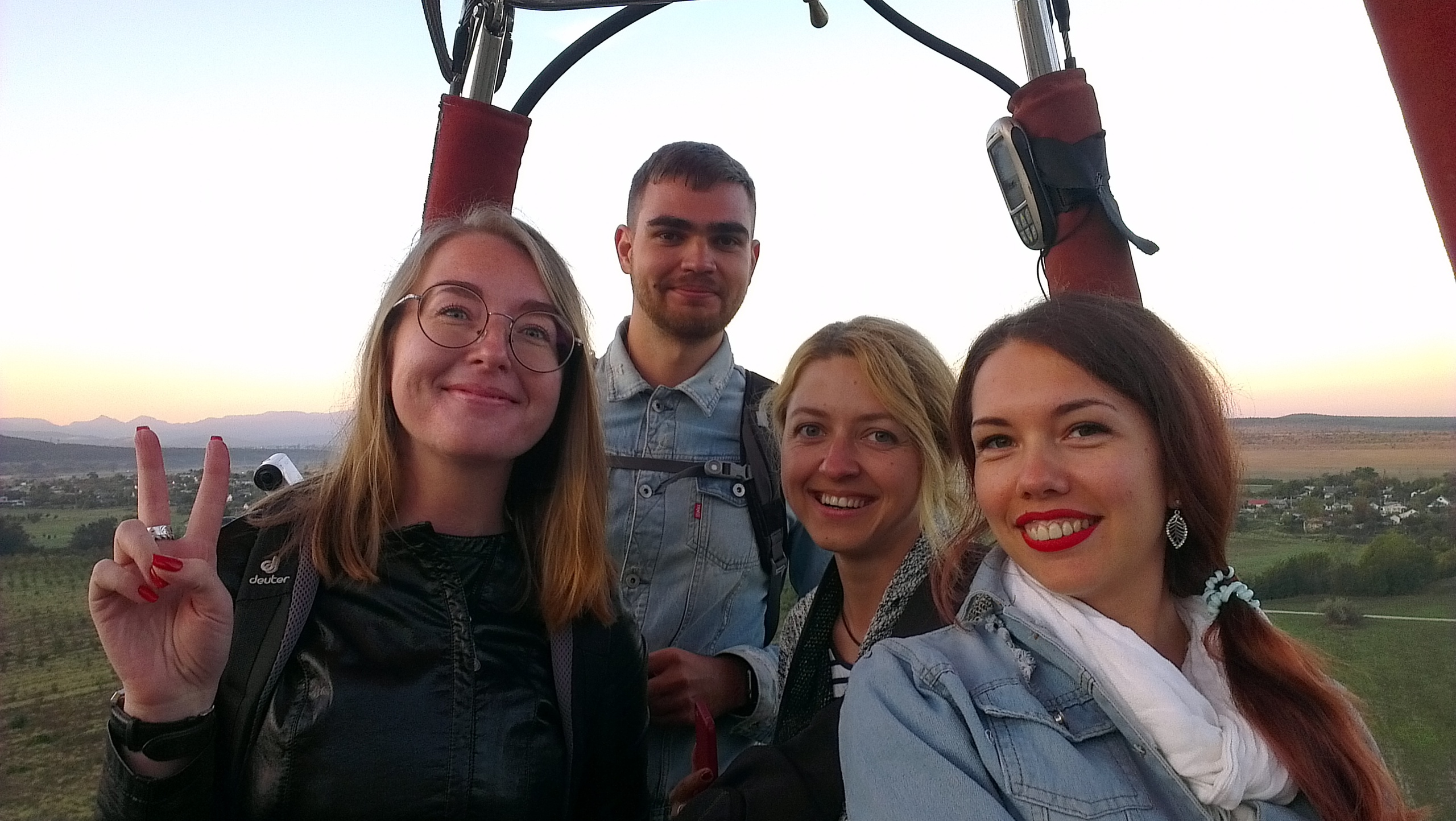 полет с друзьями