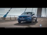 Volkswagen Polo Двигайся вместе с городом! Новые светодиодные фары