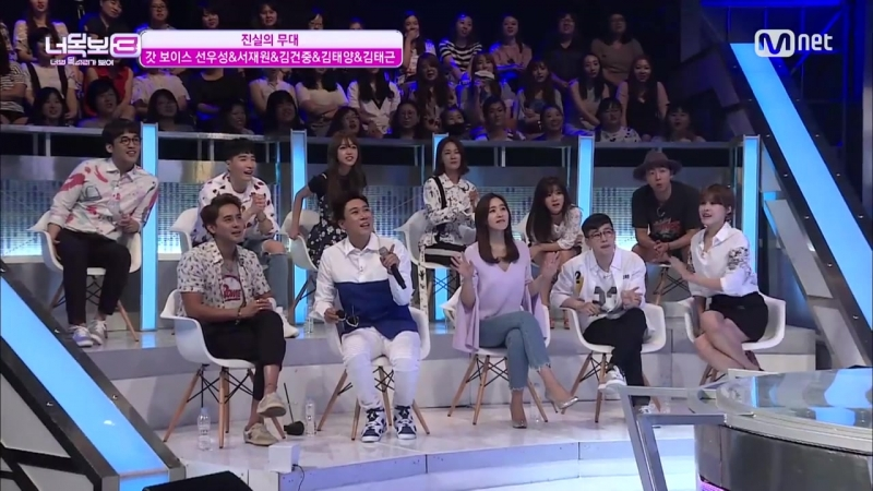 I Can See Your Voice 3 하늘색 풍선 모여라! god 헌정그룹 ′거짓말′ 160901 EP.10