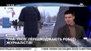 Бондаренко Україна після 2014 року перебуває в посттравматичному синдромі НАШ 03 12 18