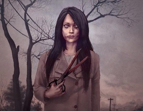 Женщина с разорванным ртом- японская городская легенда. Кушисакэ-онна (яп. букв. «женщина с разорванным ртом») известная японская городская легенда о прекрасной женщине, которая была изуродована