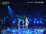 Perfume - Pick Me Up + Talk (Music Station Super Live 2015 - 2015.12.25)