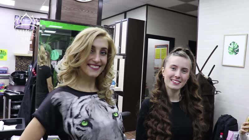Финальная подготовка Студия красоты Ай Рин