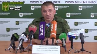 Народная милиция ЛНР обвинила ВСУ в стягивании техники в Золотое-4