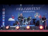 Калинов Мост на фестивале болельщиков FIFA