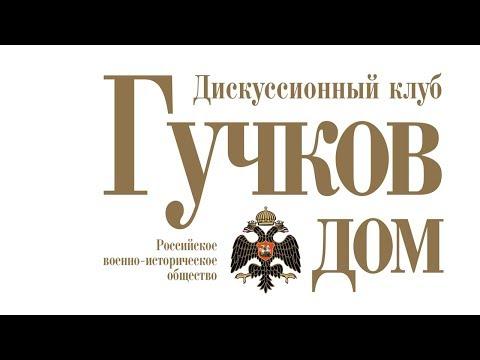 Переломный 1943-й: От Курска до Днепра