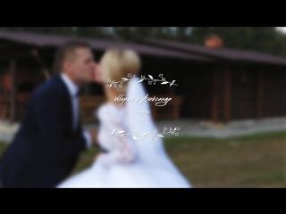 Мария и Александр 01.09.18 Обзорный ролик