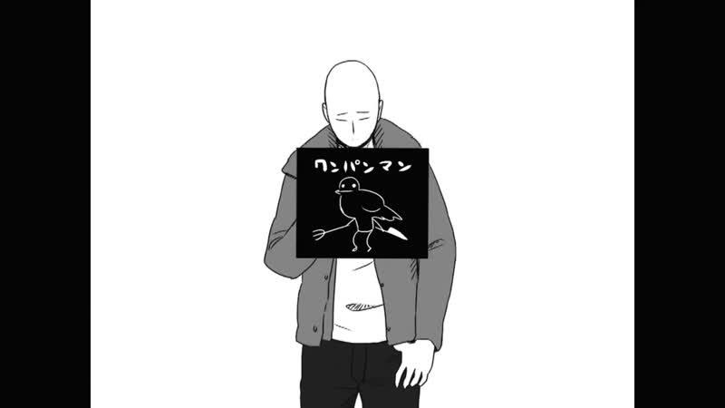 Nanikeidemonai - One Punch Man Dance (Eminem - Without me)