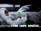 Mewone! в гостях у Subminderz Live! Вечерний стрим.