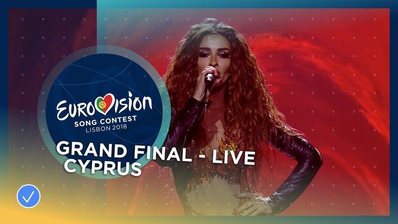 Eleni Foureira `Fuego` Элени Форейре `Огонь` Кипр Финал Eurovision 2018 Евровидение 2018