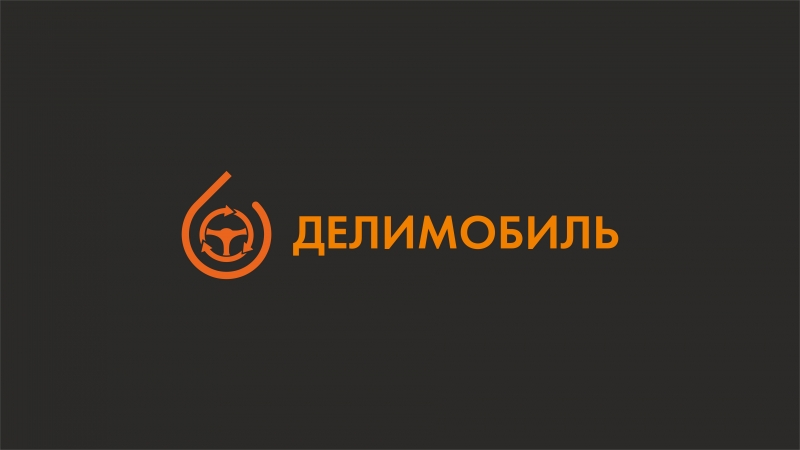 Делимобиль 90 рублей до аэропорта VINT UFA
