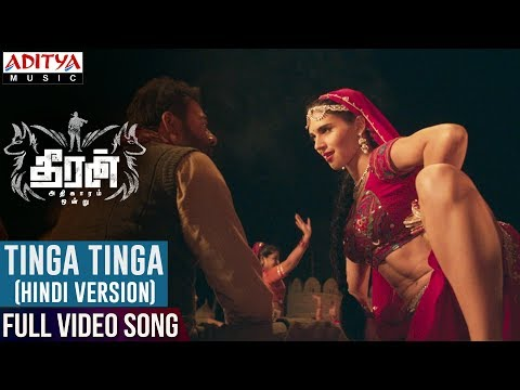 Tinga Tinga Full Video Song (Hindi Version) | Theeran Adhigaaram Ondru Songs | Karthi, Rakul Preet