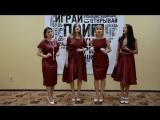 Abby-K quartet