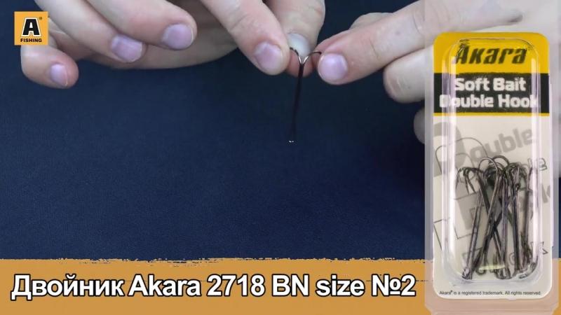 Оснащение силиконовой приманки двойным крючком