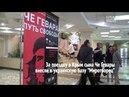 Выставка в память о Че Геваре открылась в Крыму