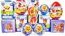 ЩЕНЯЧИЙ ПАТРУЛЬ Mix! СЮРПРИЗЫ с игрушками по мультику PAW PATROL Sweet Box, Kinder Surprise unboxing