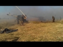 44 артилерійська гаубична бригада