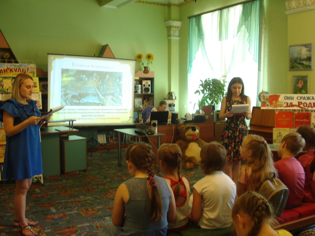 день памяти, вспомним всех поименно, донецкая республиканская библиотека для детей, отдел обслуживания дошкольников и учащихся 1-4 классов
