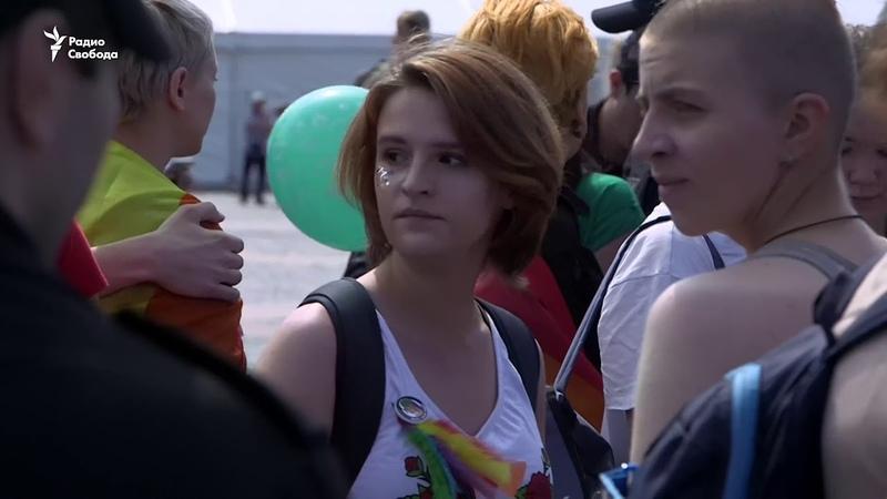 Акция протеста активистов ЛГБТ сообщества в Санкт Петербурге 5 августа 2018 г Союз Путина и Милонова вызывает только сожаление