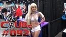 MyCoUBs 92 Best Fails Awesome Funny Coub Лучшие Неудачи Потрясающие Смешные Кубы