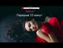 Алиса Третьякова - live