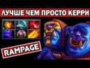 Игра в Dota 2 за Ogre Magi