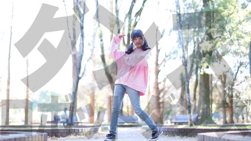 【芦屋ねぎ】ダンスロボットダンス【踊ってみた】 sm33371434