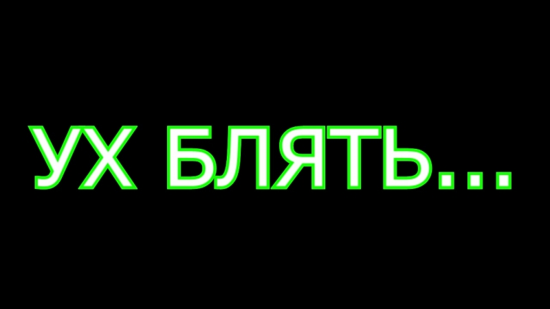 Джоник Македонский - Рапорт о домогании