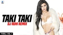 Taki Taki (Remix) | DJ Ruhi | DJ Snake | Selena Gomez | Ozuna | Cardi B | Thrill Vol.1