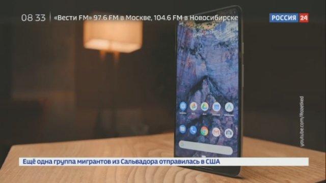 Вести.net. Российские блогеры рассекретили бюджетный смартфон Google