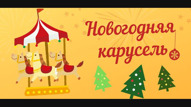 Розыгрыш билетов в парк аттракционов СуперЁлки от 17.12.18