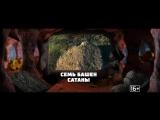 Загадки человечества 31 мая на РЕН ТВ