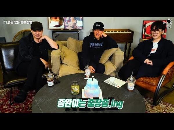 NELL on YouTube Ep04 Short version '넬의 이원방송'
