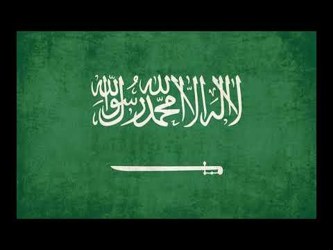 Сура Али Имран (Семейство Имрана)سورة القران علي عمران Koran Sura Ali Imran