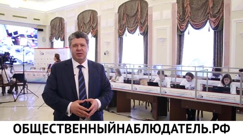 Максим Григорьев о работе cитуационного центра ОП РФ