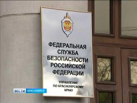 В Красноярске вынесли приговор двум уроженцам Таджикистана, планировавшим примкнуть к террористам