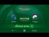 Virtus.pro vs Newbee —игра 1