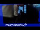 Арестанты Красной Пресни приветствуют вора в законе Шакро Молодого