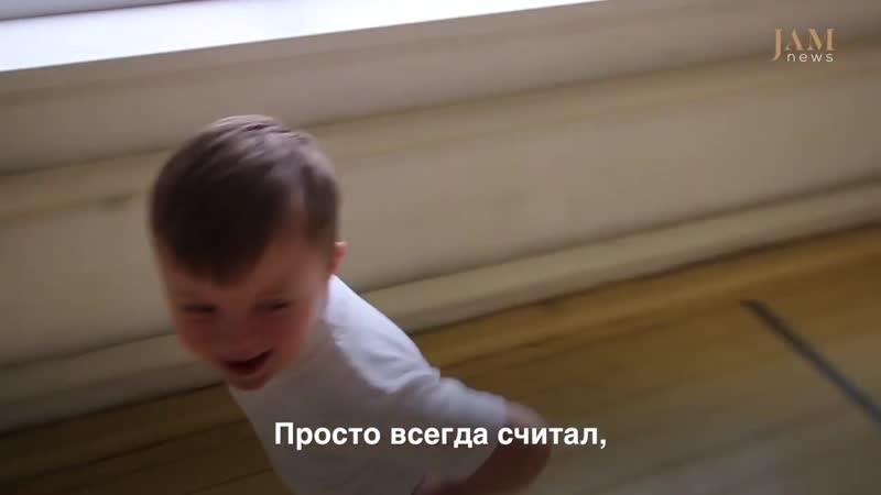 Танцевальный класс в Северной Осетии для людей с синдромом Дауна. Георгий Бестаев проводит занятия , его ученики - люди