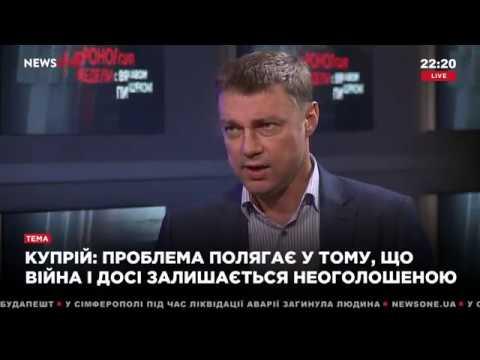 Куприй: Порошенко некуда деваться — он пойдет на все, даже на теракты, чтобы сорвать выборы 09.12.18