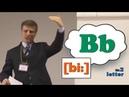 Bb [biː] / Английский алфавит / English alphabet