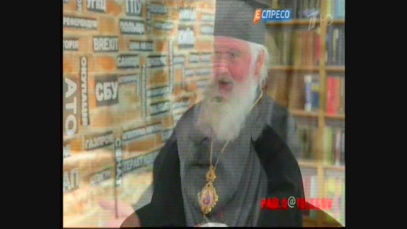 Битва в церкви на Украине