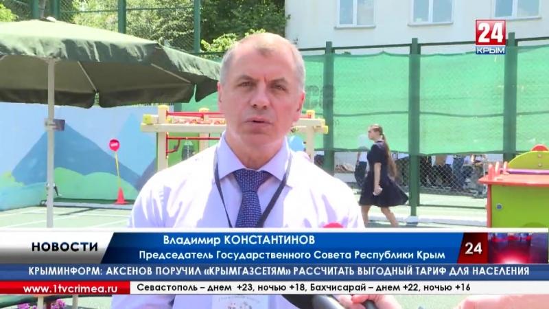 Новую детскую площадку открыли при одном из образовательных учреждений Симферополя Новая детская площадка появилась в Симферопол