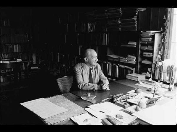 Философские встречи в МПГУ: Мартин Хайдеггер (2011)