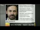 Те кто сейчас критикует Аркадий Бабченко за инсценировку вы всерьез хотели бы чтобы его убили по настоящему