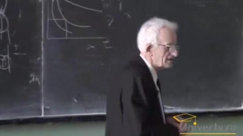 Профессор С.Е. Шноль Биохимия гормонов, ч.2